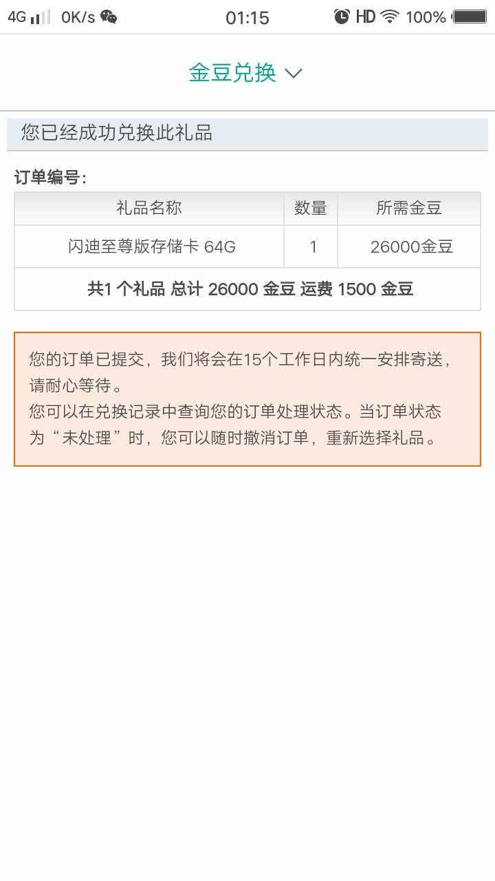 Screenshot_20181118_011504.jpg