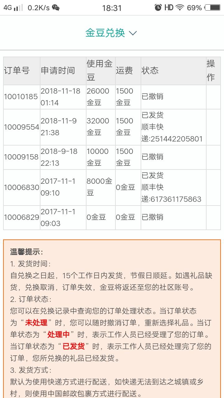 Screenshot_20181123_183128.jpg