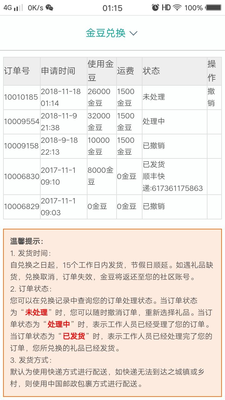 Screenshot_20181118_011559.jpg