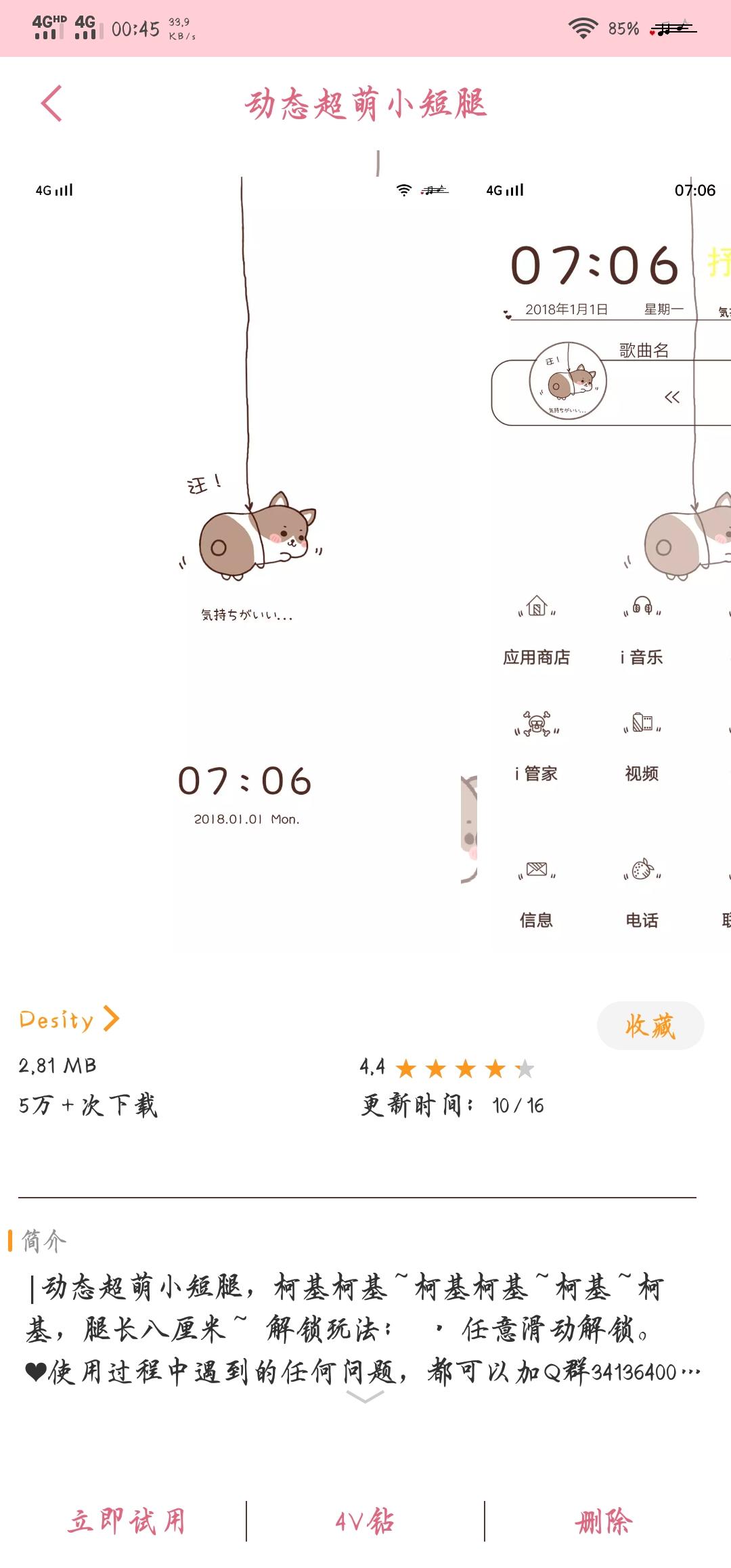 Screenshot_20181201_004506.jpg