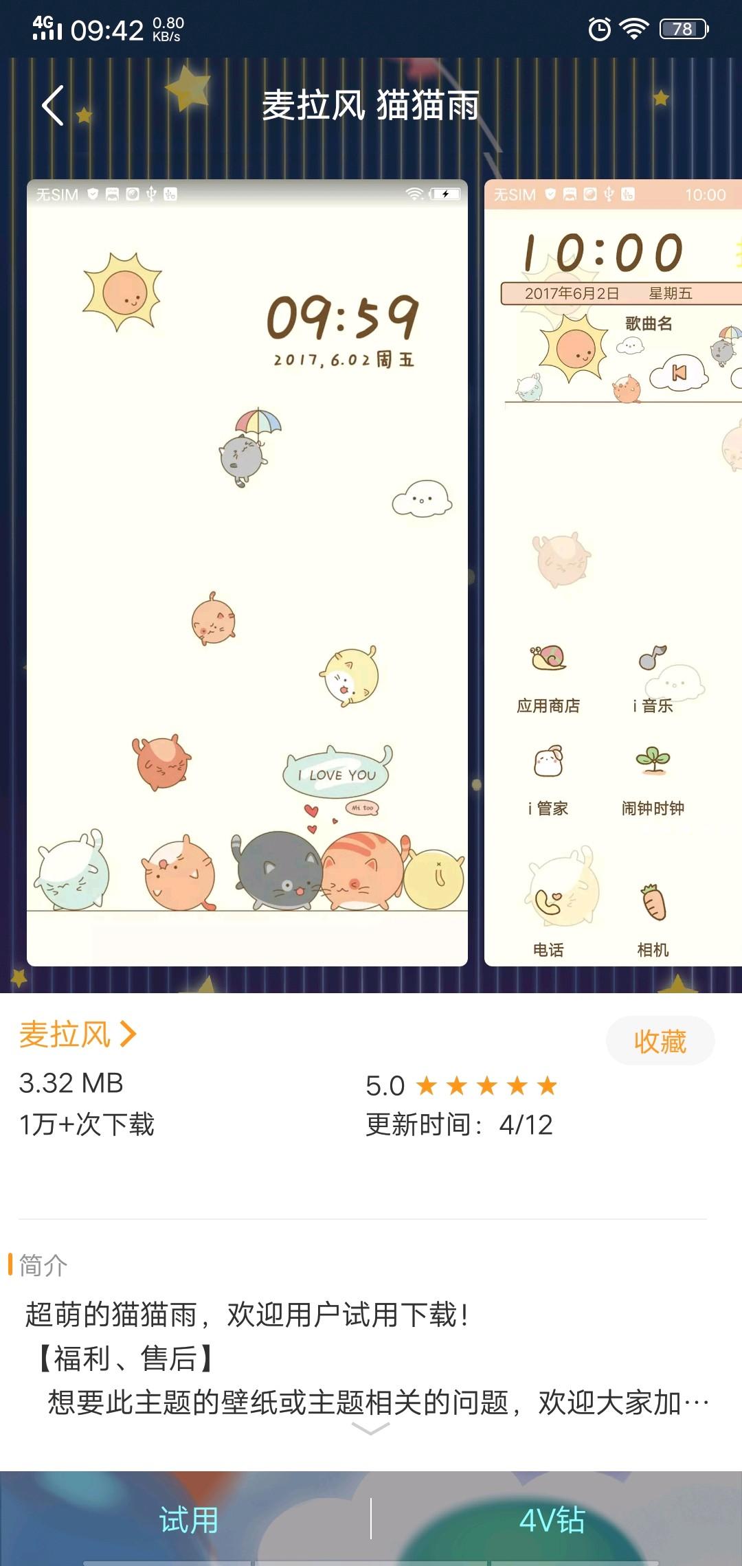 Screenshot_20181201_094251.jpg