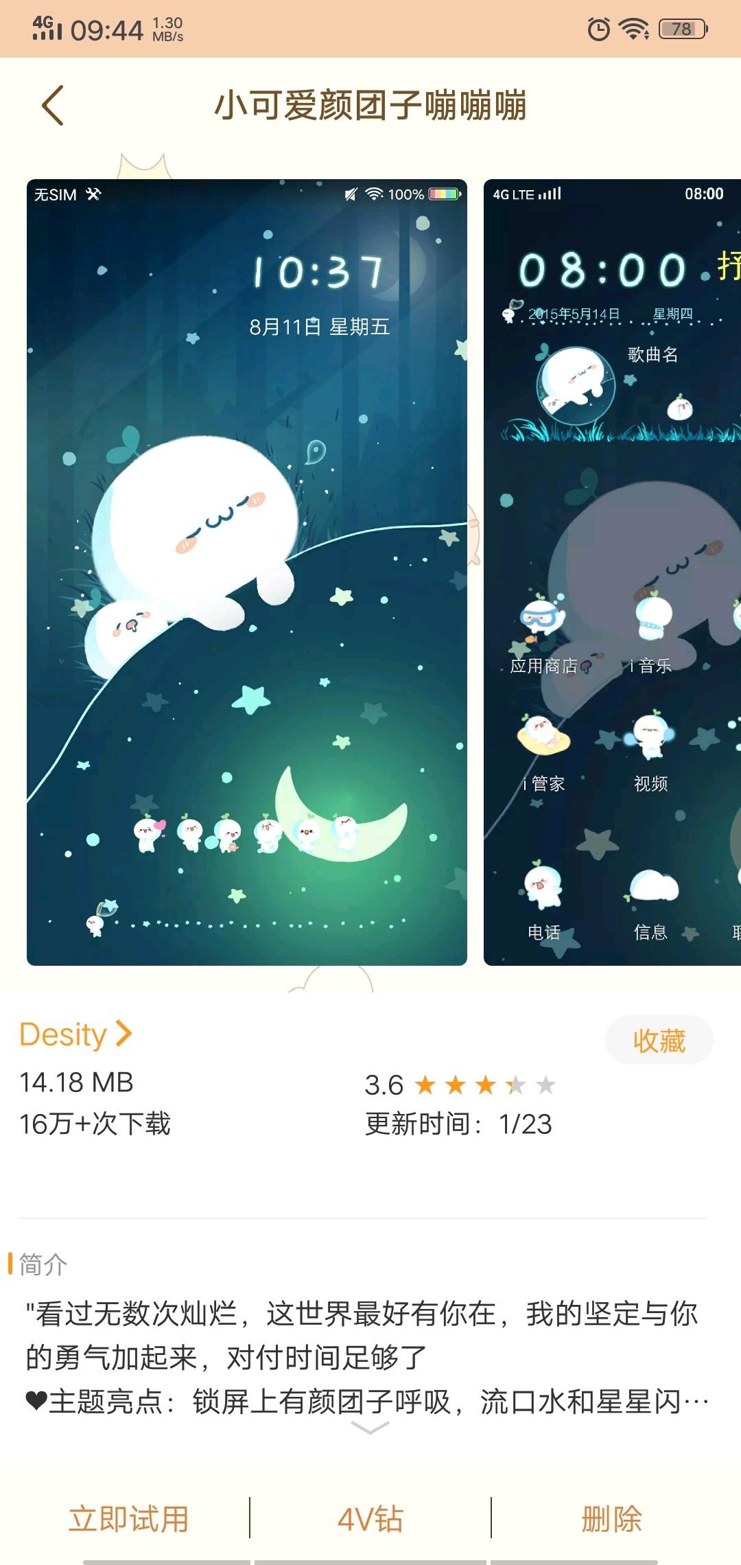 Screenshot_20181201_094422.jpg