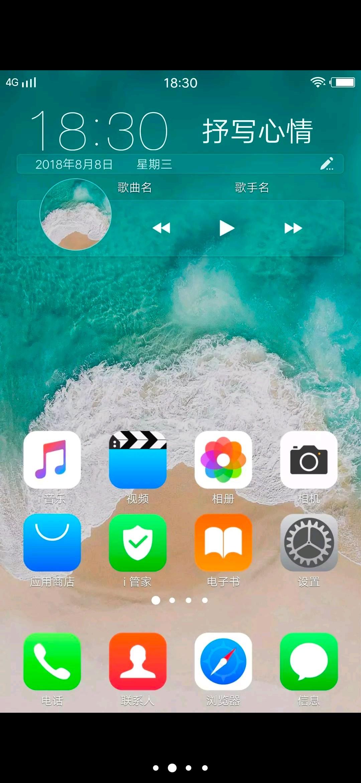 Screenshot_20181201_234331.jpg