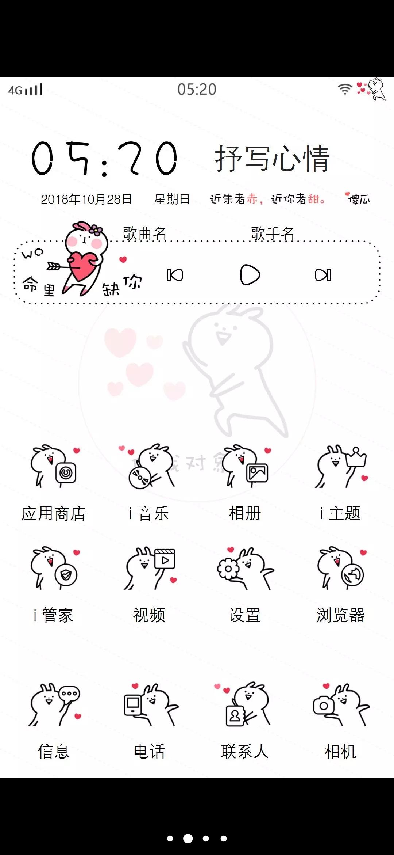 Screenshot_20181201_234439.jpg