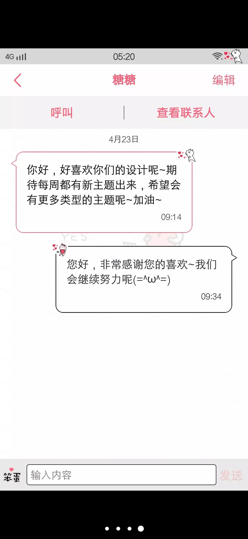 Screenshot_20181201_234446.jpg