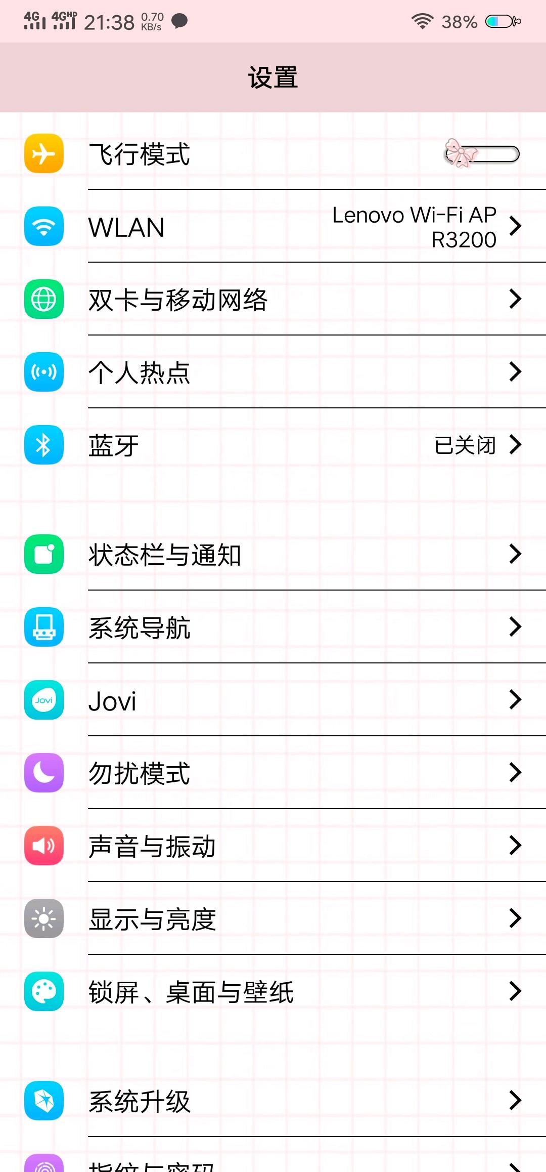 Screenshot_20181202_213853.jpg