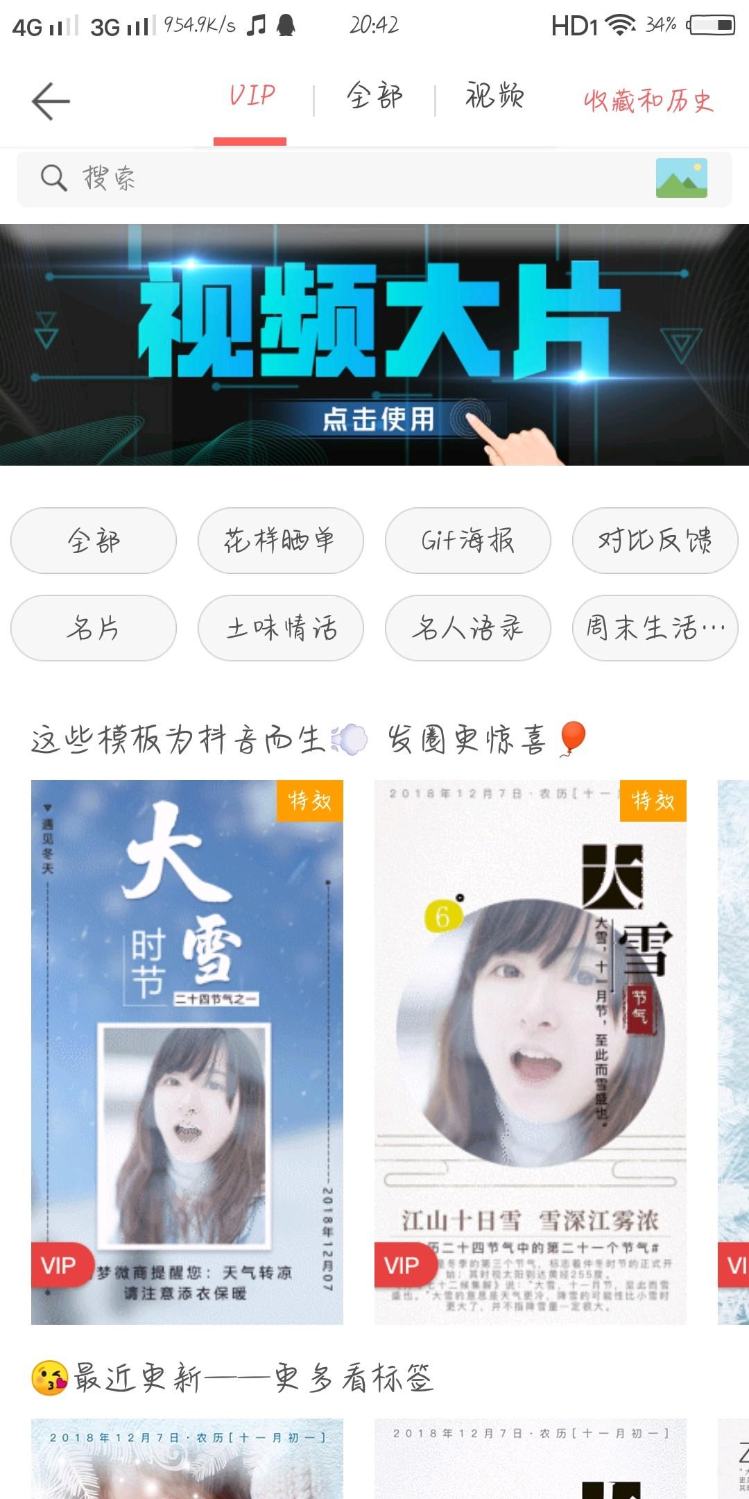 Screenshot_20181206_204233.jpg