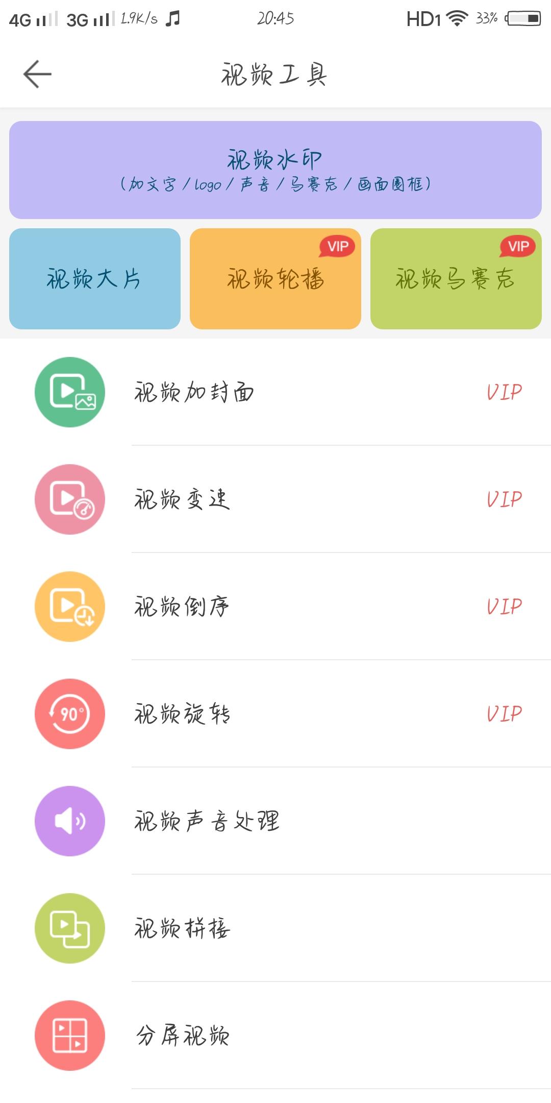Screenshot_20181206_204525.jpg