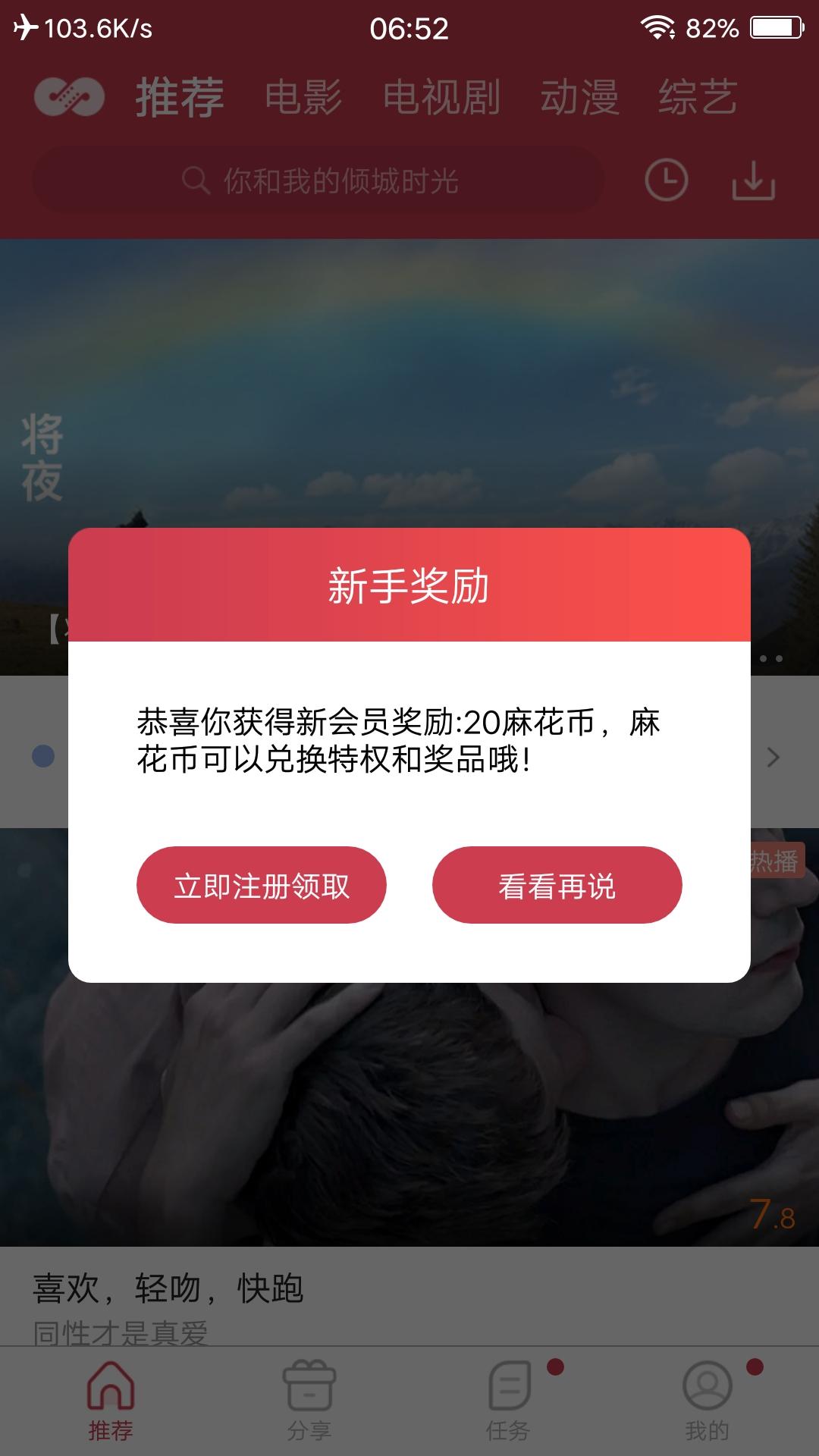 Screenshot_20181208_065209.jpg