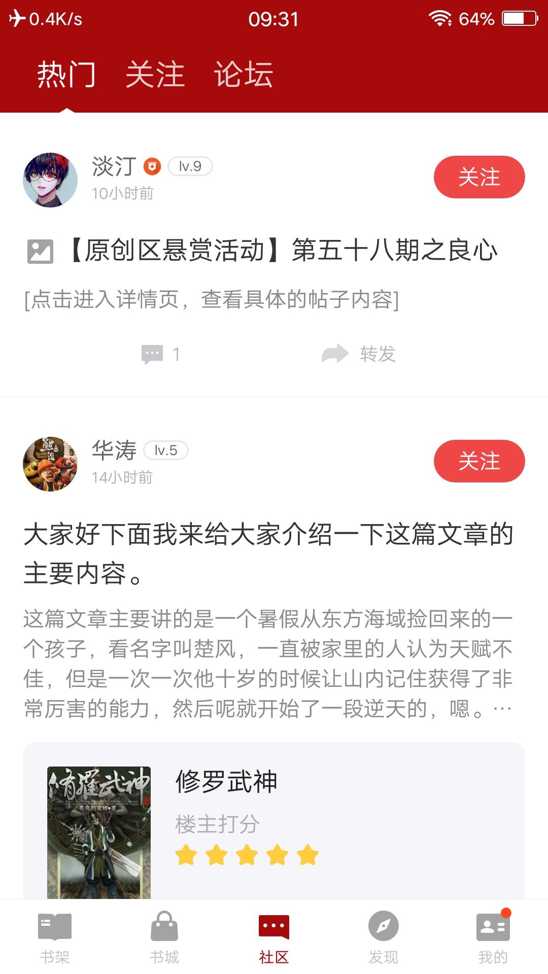 Screenshot_20181207_093103.jpg