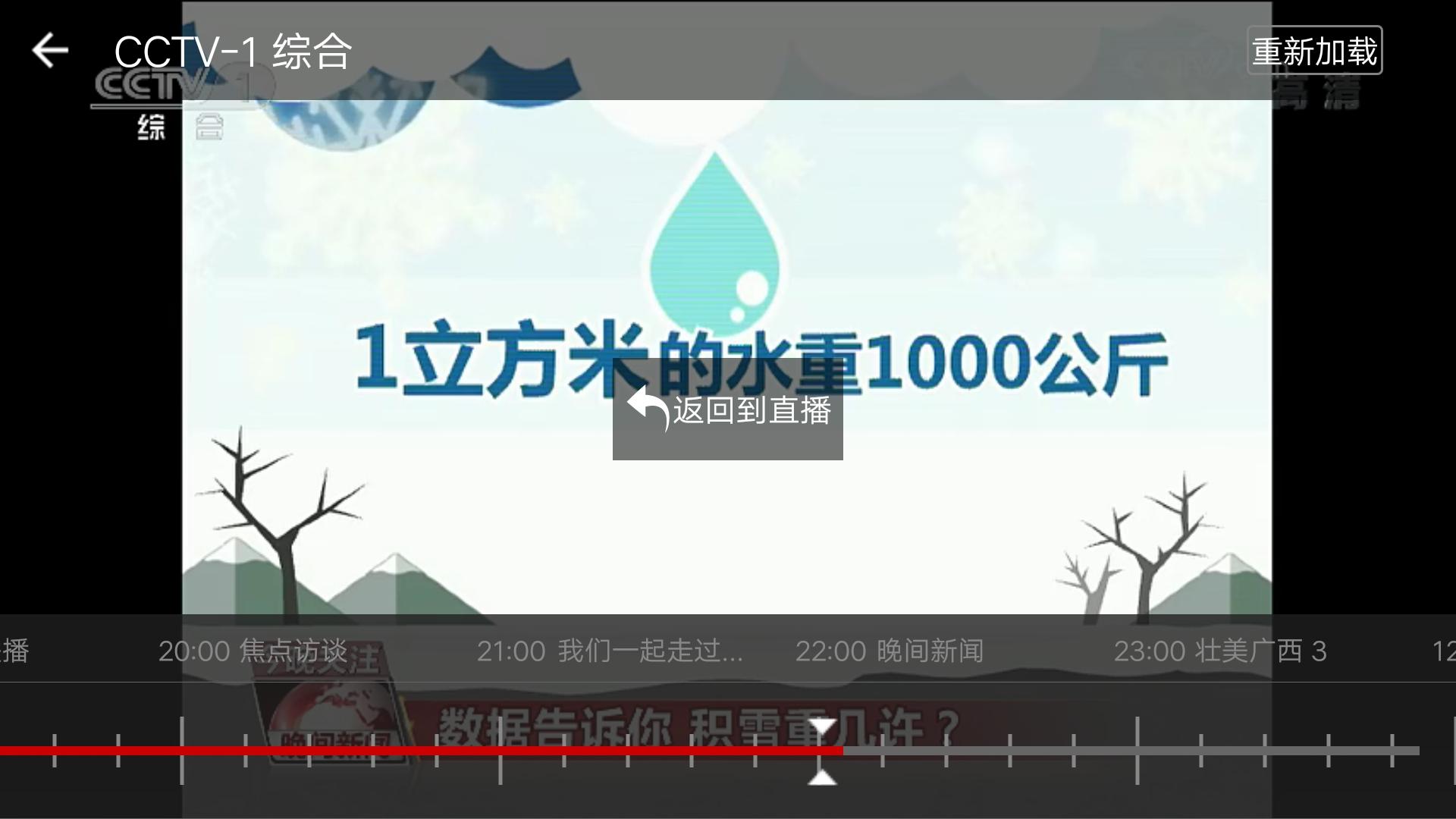 Screenshot_20181207_221312.jpg