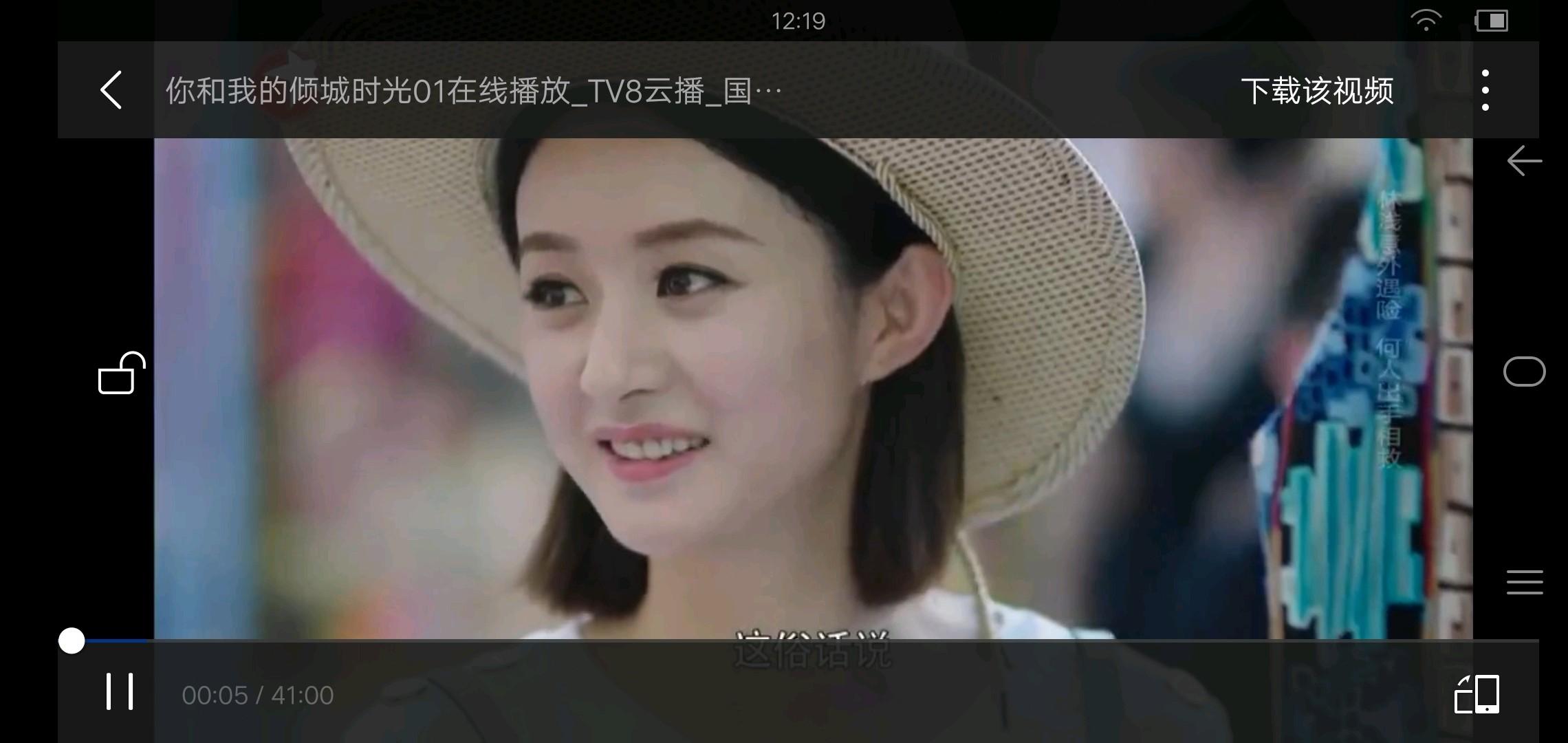 Screenshot_20181209_121907.jpg