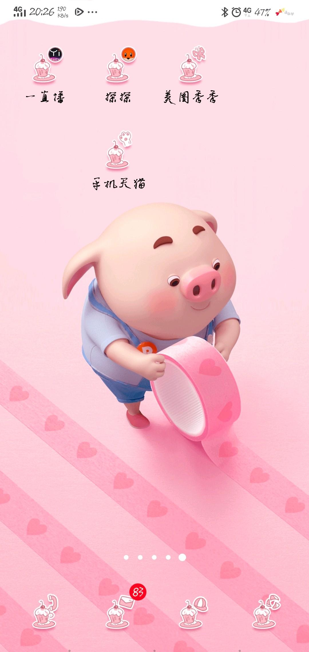 猪小屁囹�a�i)�aj9i-9`�_【主题推荐】\