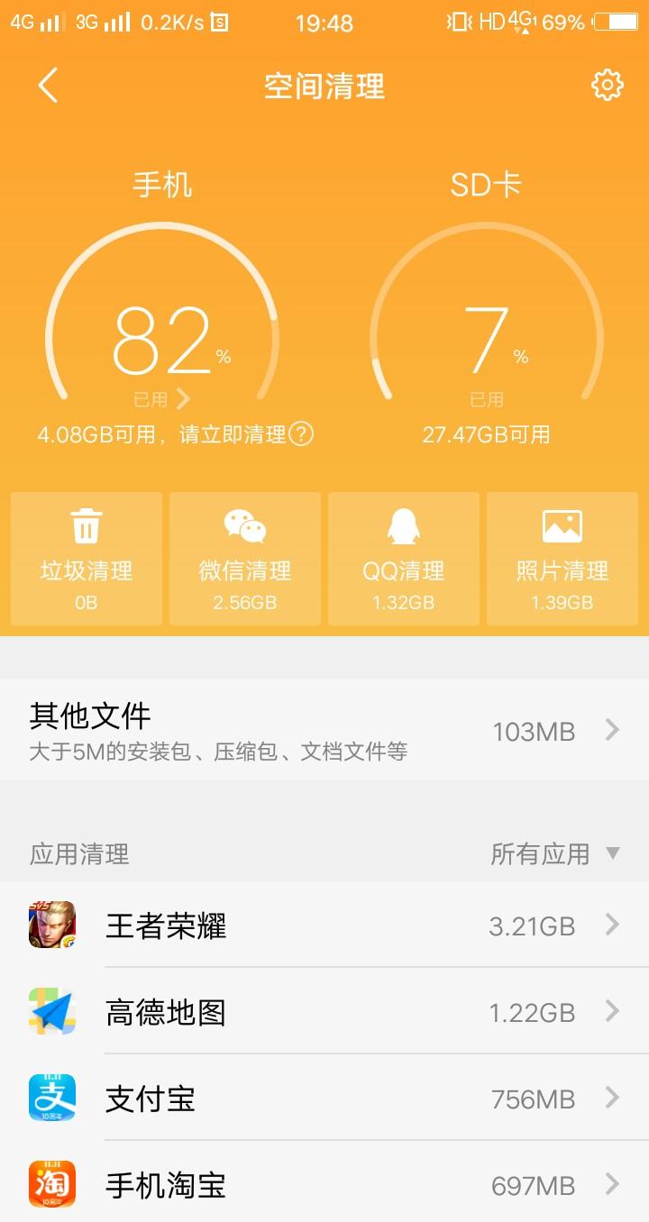 Screenshot_2018_1221_194832.jpg