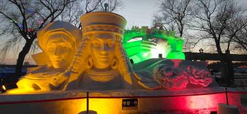 南湖公园冰灯雪雕