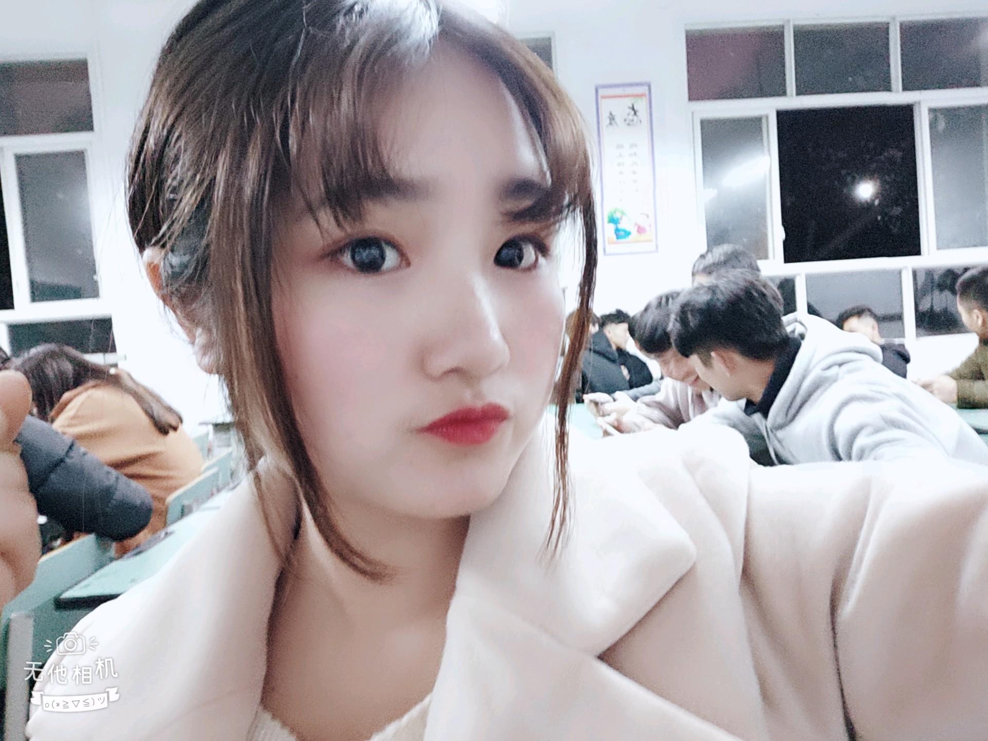 WuTa_2018-12-23_18-38-21.jpg