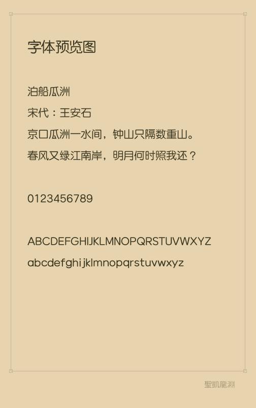Note_1547367146614.jpg