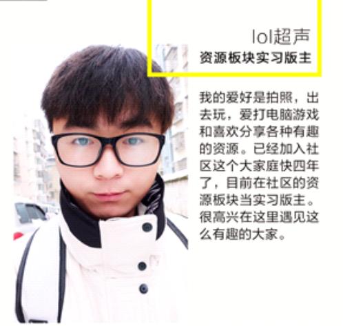 Screenshot_2019_0122_222551.png