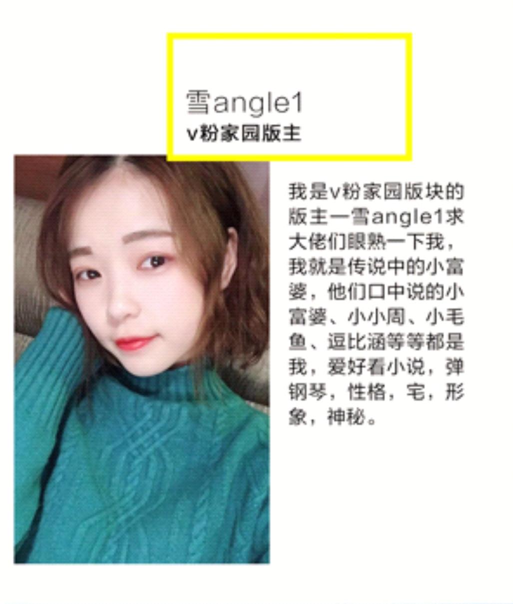 Screenshot_2019_0122_222940.png