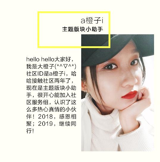Screenshot_2019_0122_221112.png