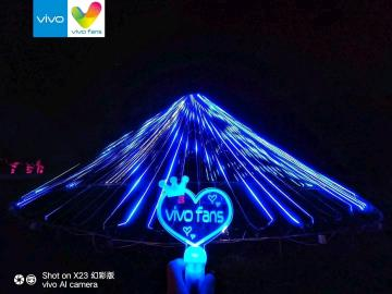 【X23幻彩版】vivofans相约世博园灯会