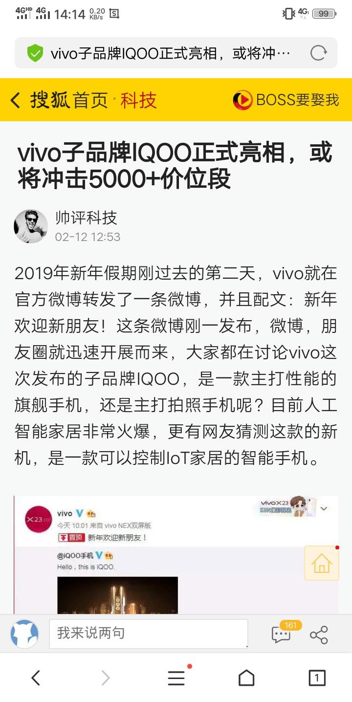 Screenshot_2019_0212_141439.jpg