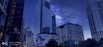 【vivo NEX双屏版】上海