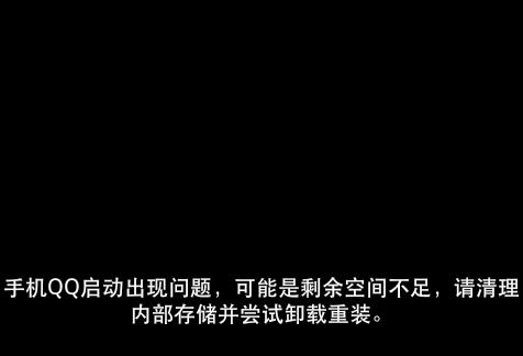 超级截屏_20190221_232310.png