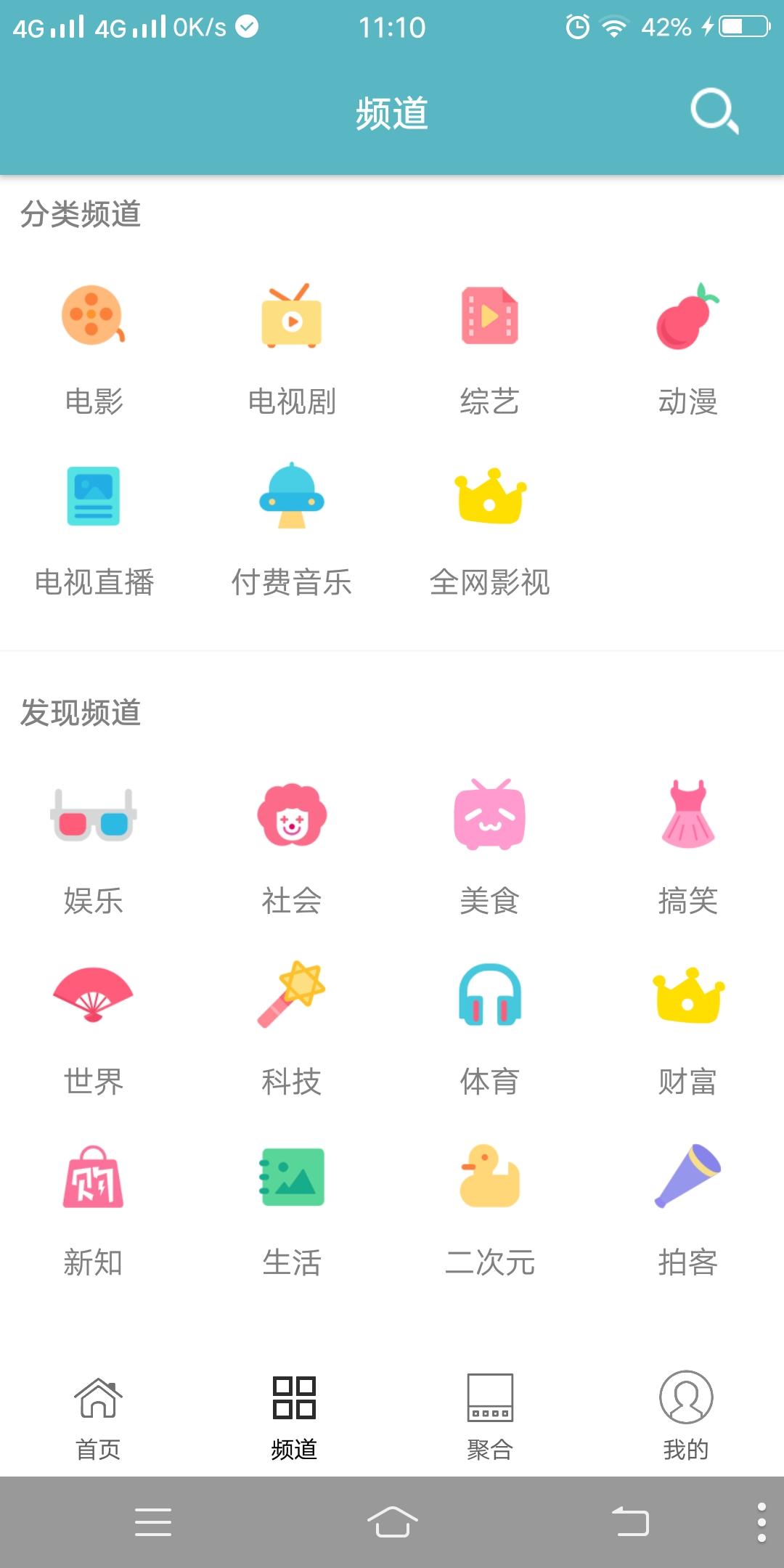Screenshot_20190304_111032.jpg
