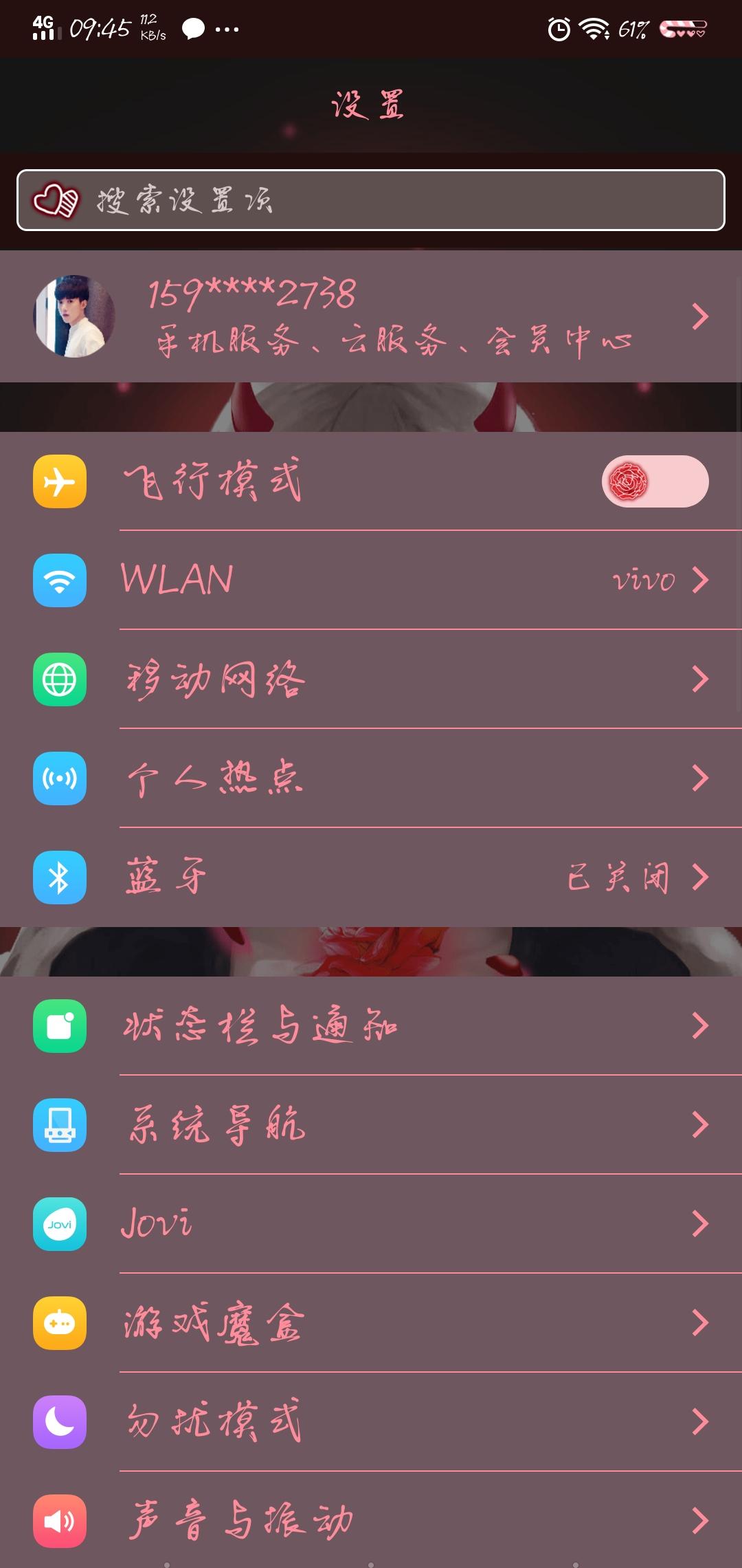 Screenshot_20190317_094559.jpg