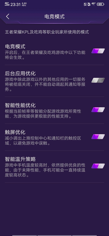 Screenshot_20190318_233154.jpg