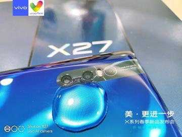 【X23&X27】X27系列艺术之旅