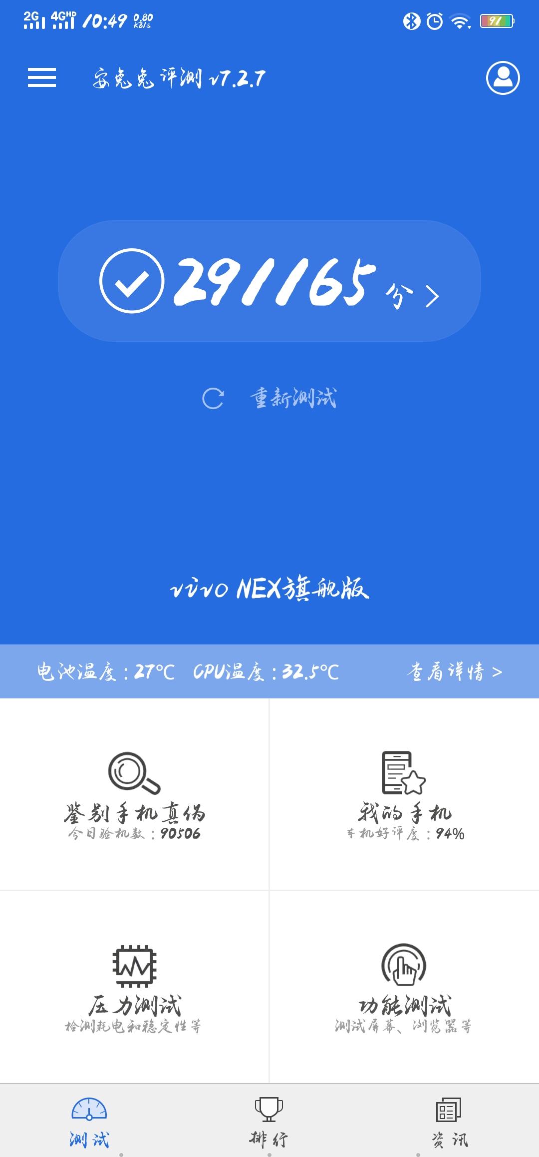 Screenshot_20190317_104914.jpg