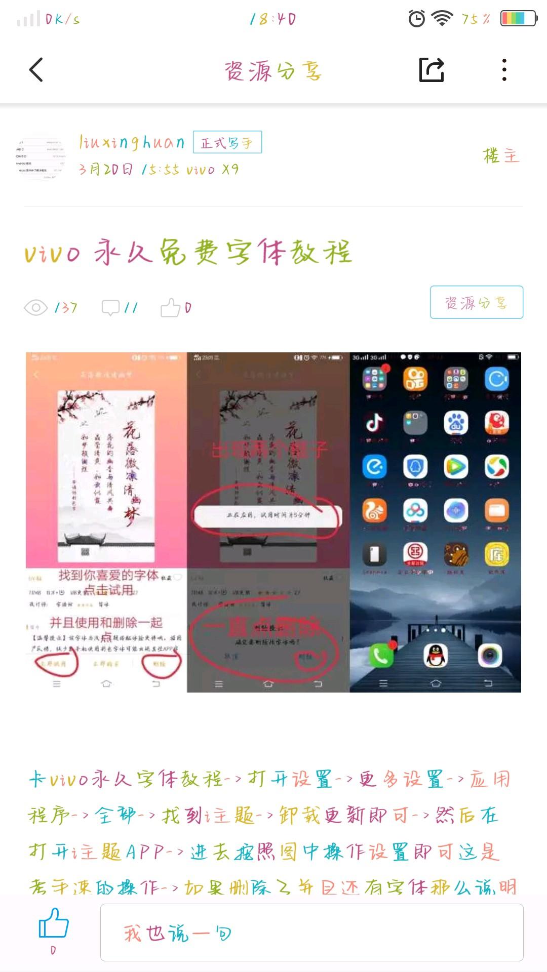 Screenshot_20190322_184043.jpg