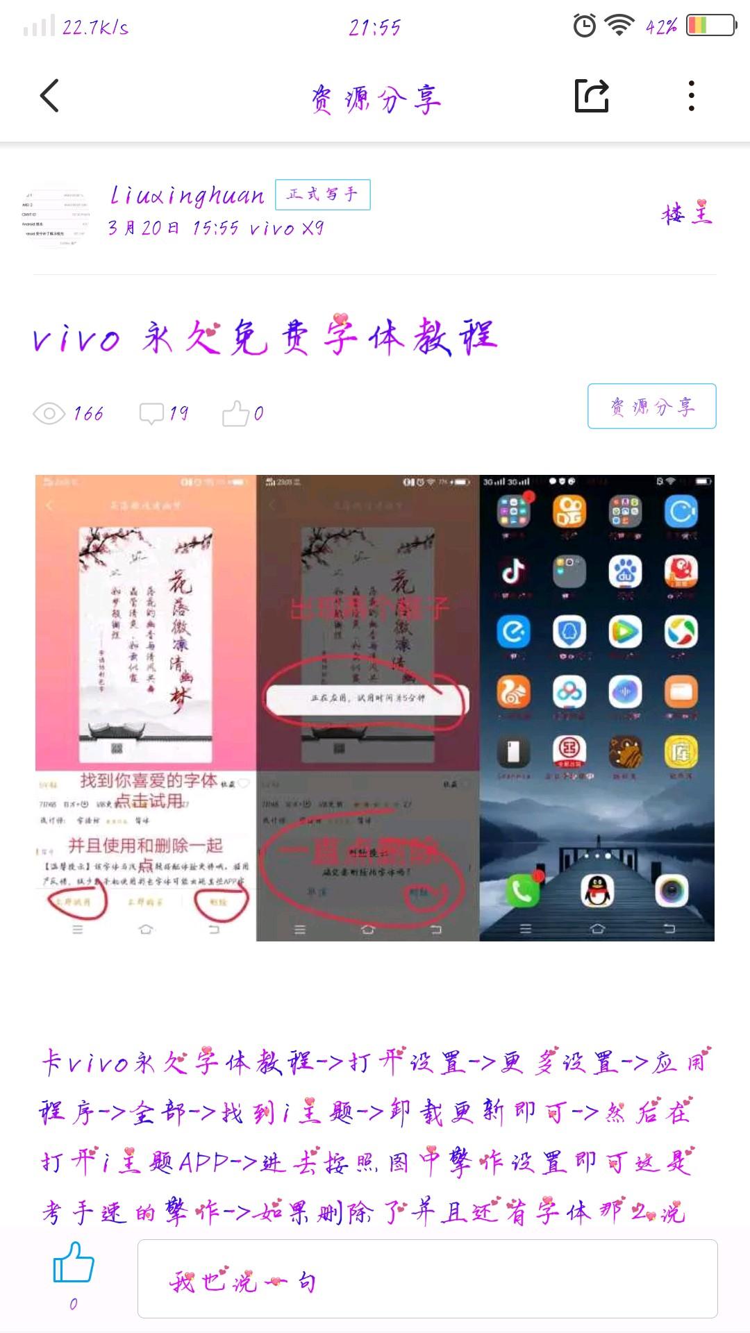 Screenshot_20190322_215513.jpg