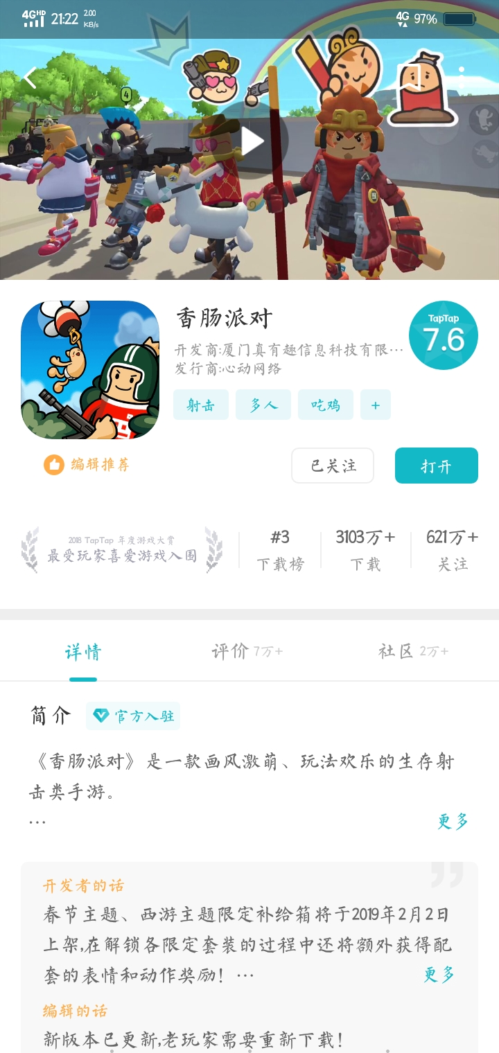Screenshot_20190324_212253.jpg