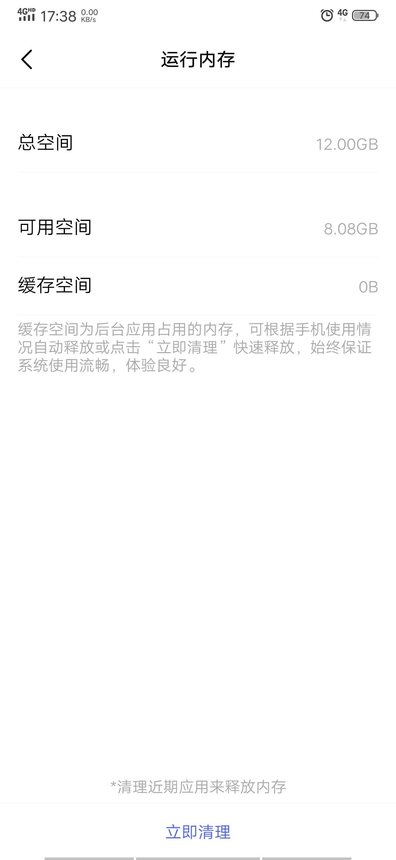 Screenshot_20190403_173847.jpg