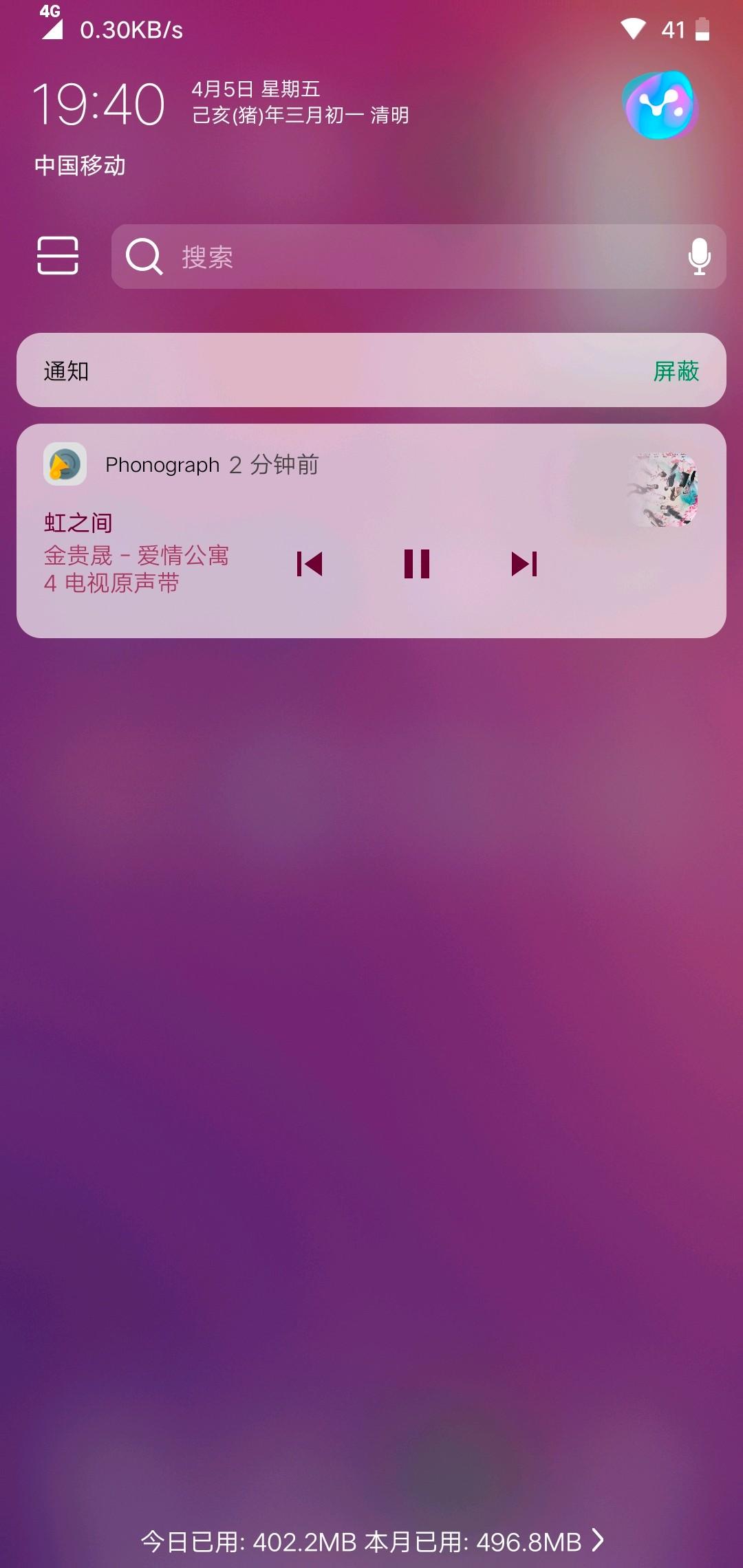 Screenshot_20190405_194026.jpg