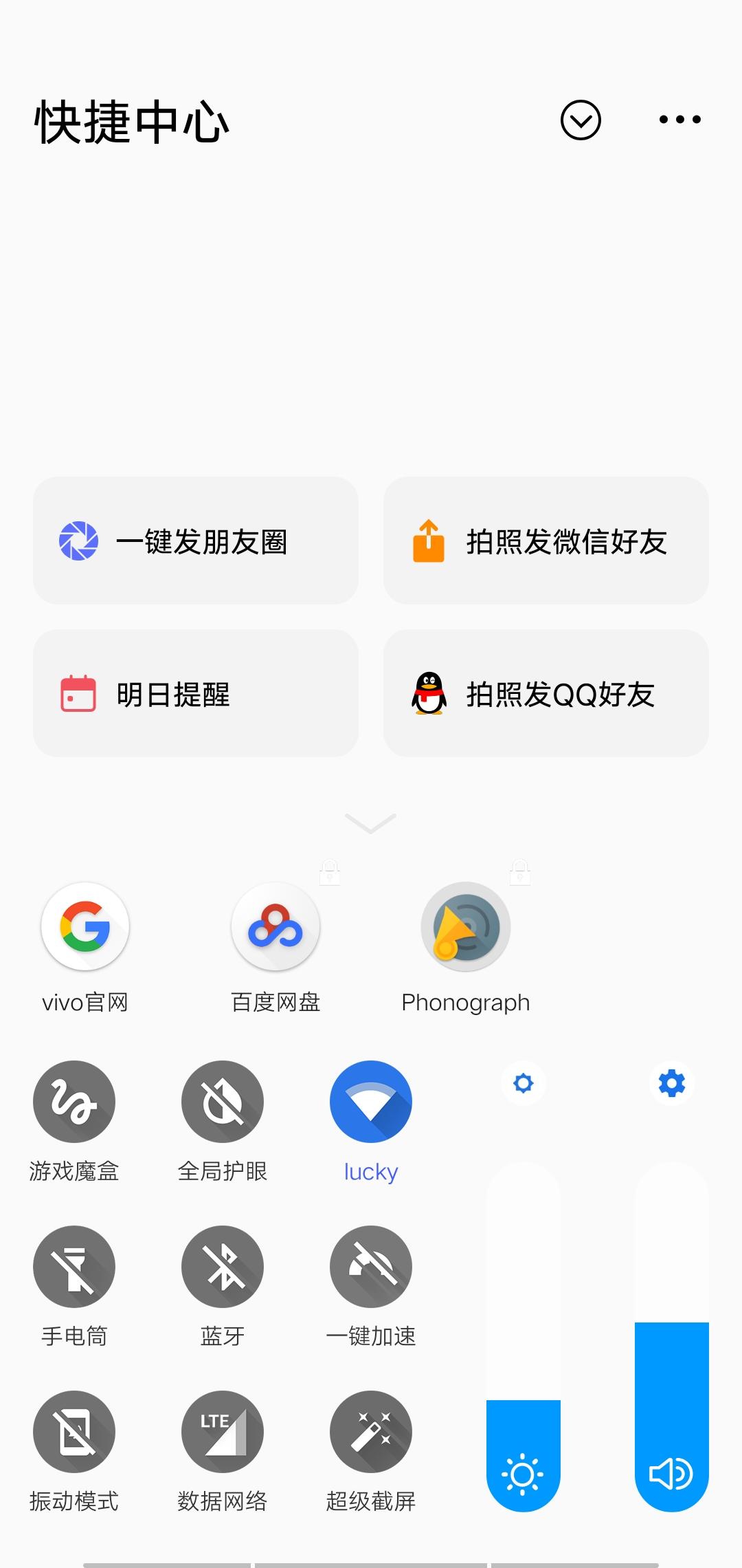 Screenshot_20190405_194020.jpg