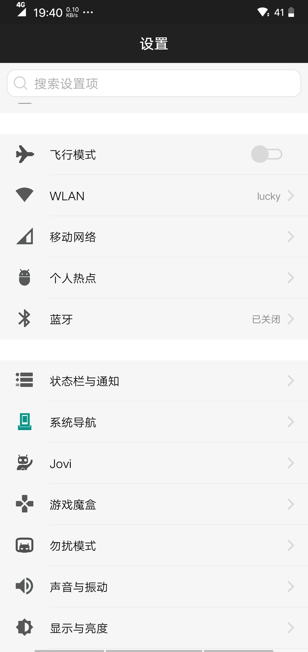 Screenshot_20190405_194045.jpg