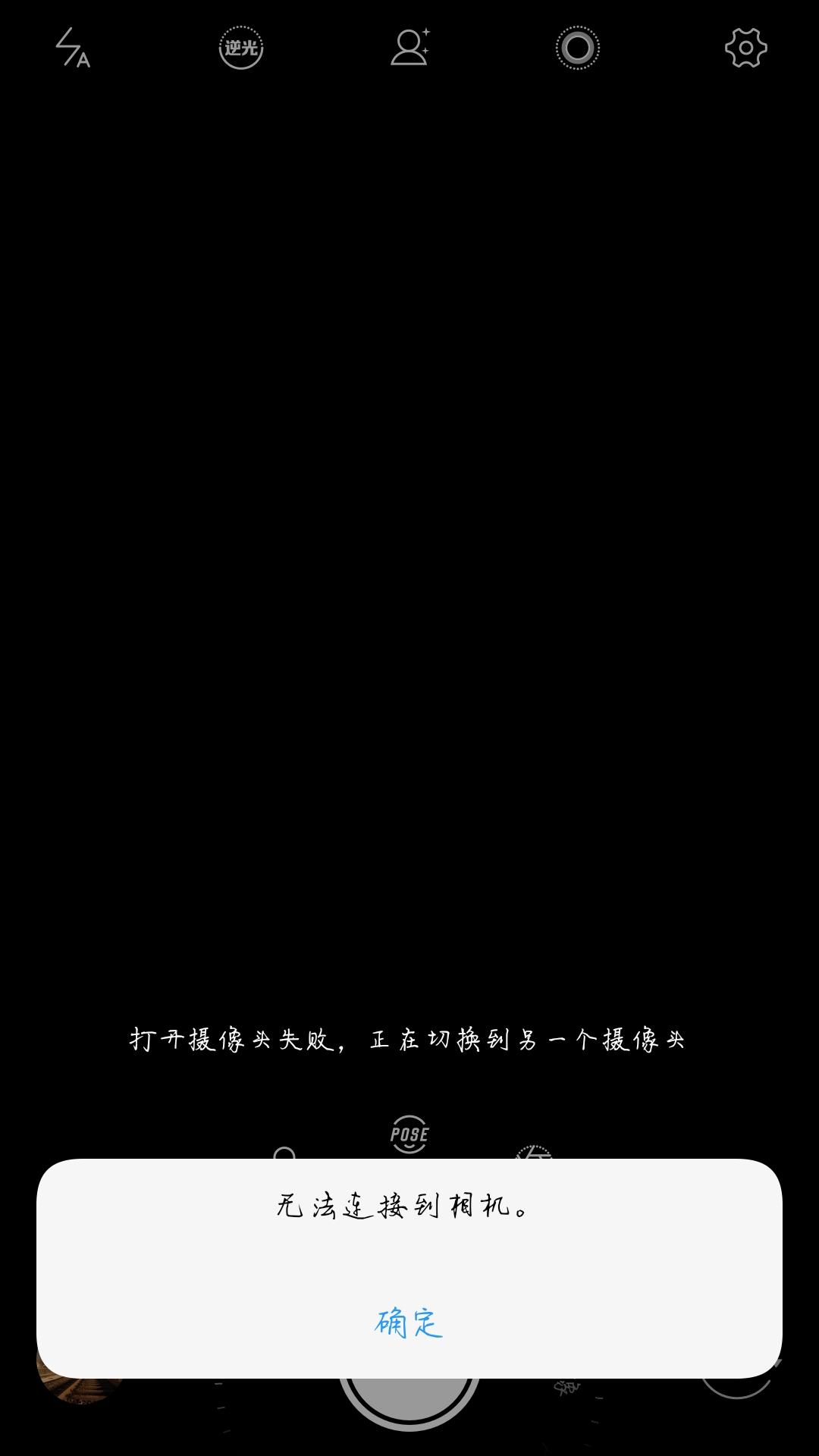 Screenshot_20190414_111112.jpg