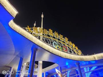 【X27夜拍样张】大理国际奥林匹克中心