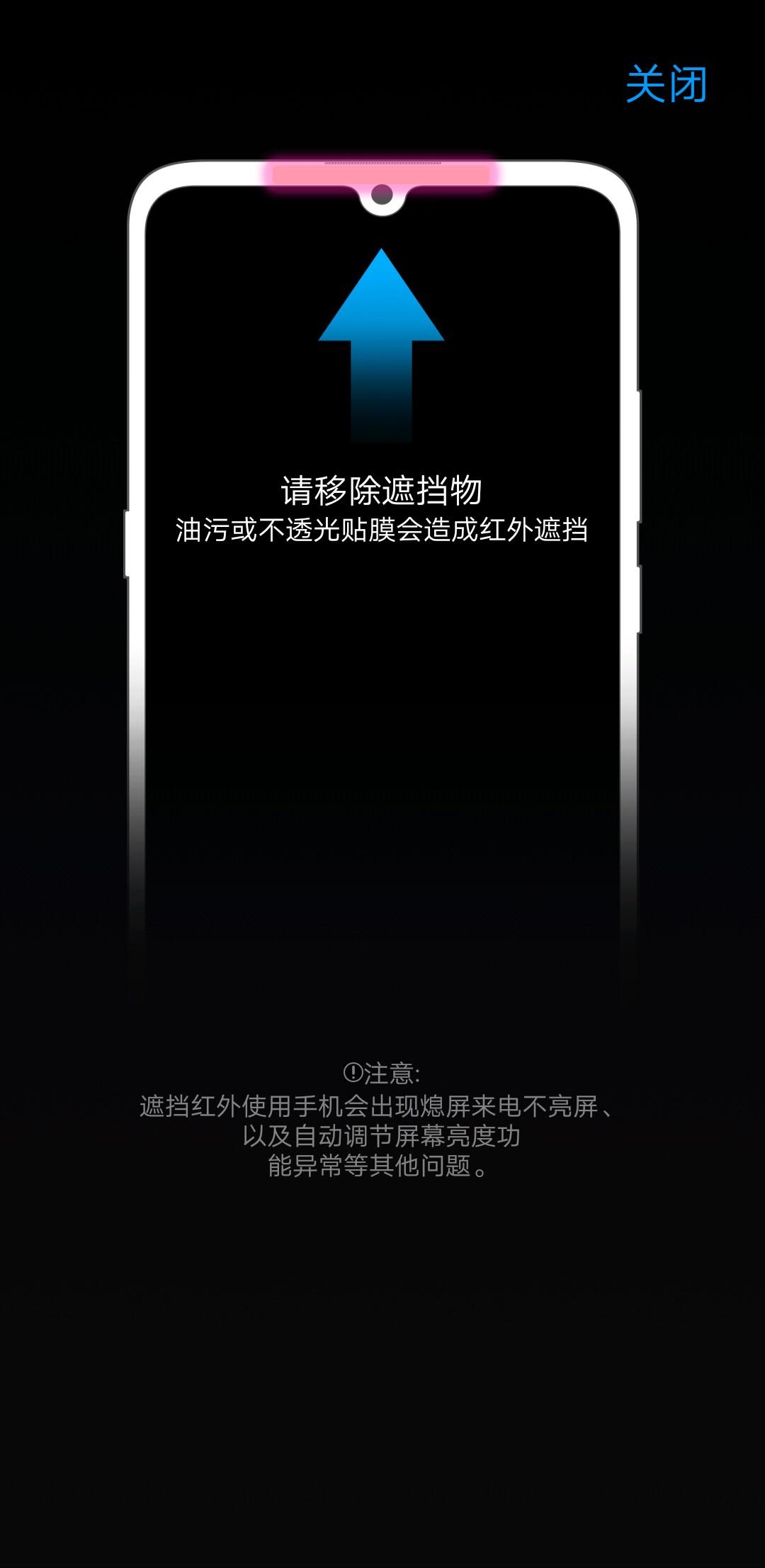 Screenshot_2019_0420_141419.jpg
