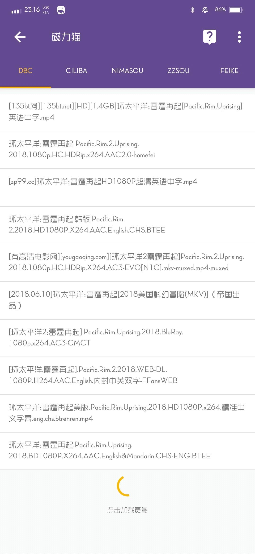 【软件】磁力猫v1.7/去广告/全网磁力一网打尽