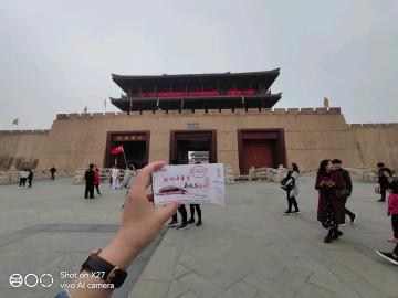 汉城一日游