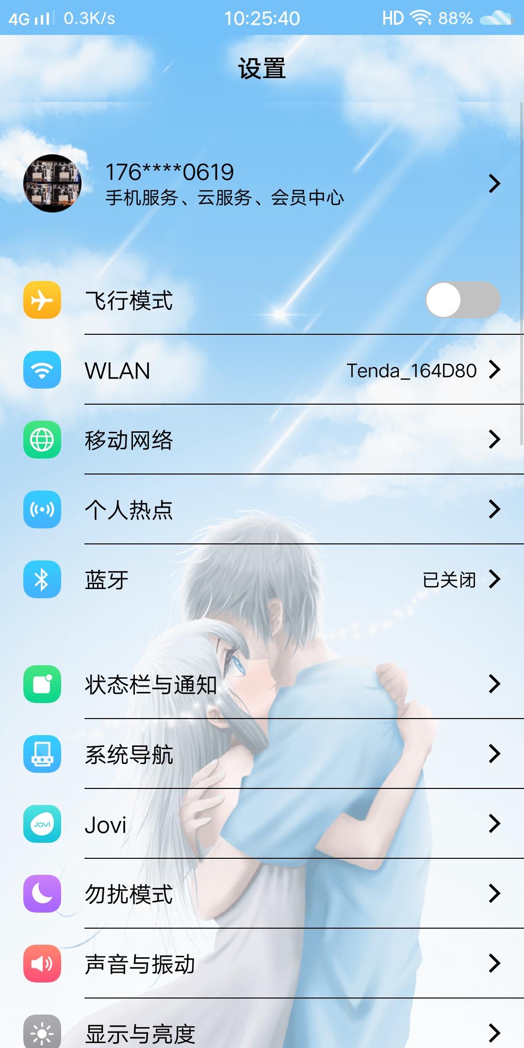Screenshot_20190428_102540.jpg