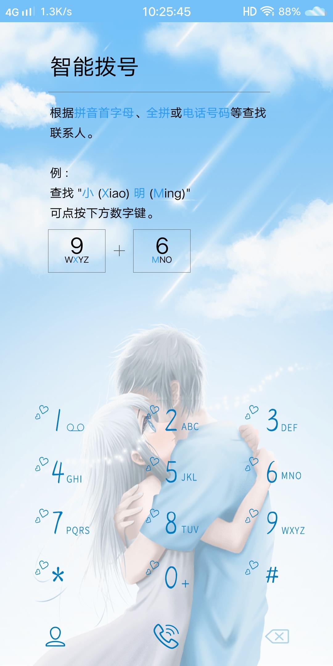 Screenshot_20190428_102545.jpg