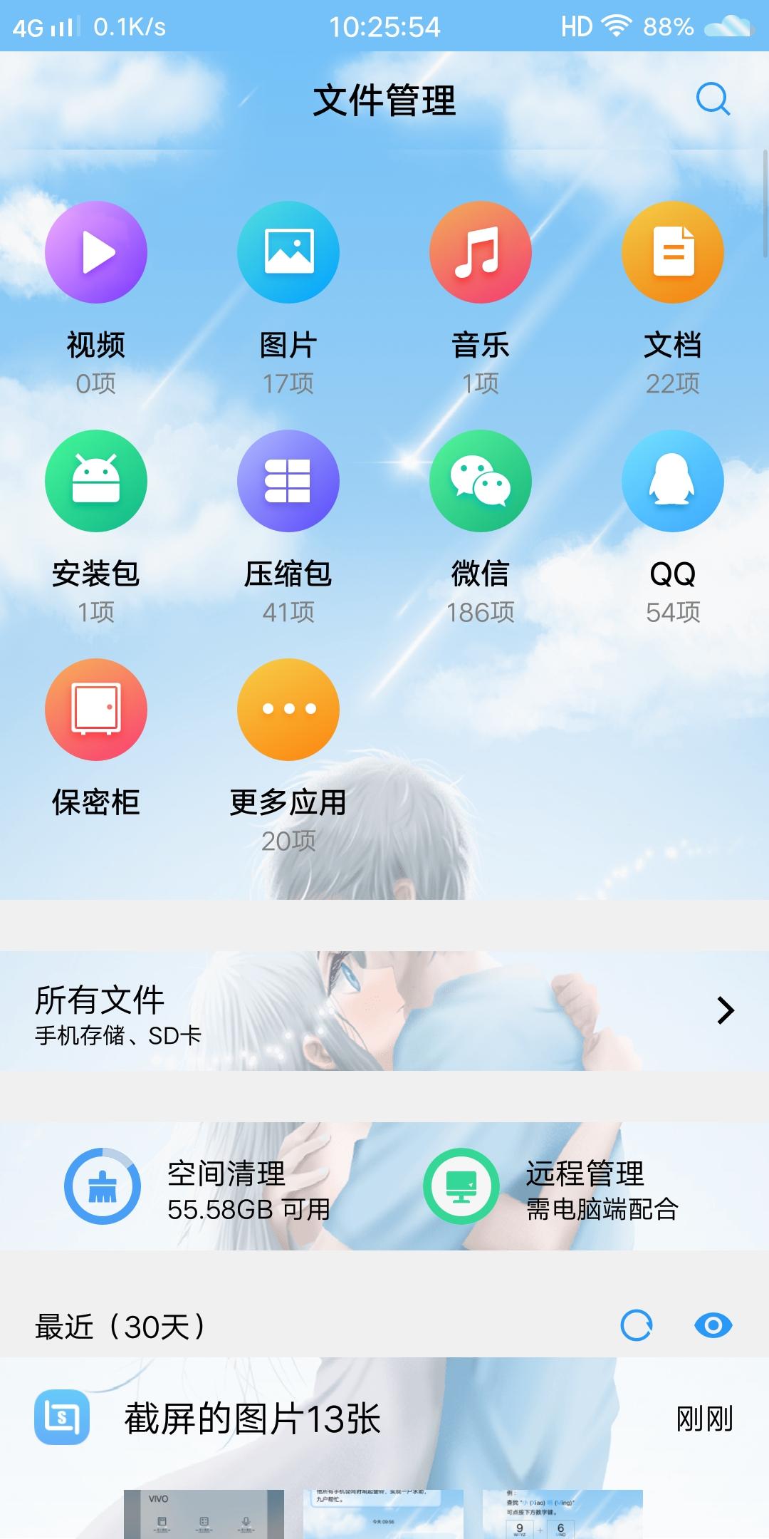 Screenshot_20190428_102554.jpg