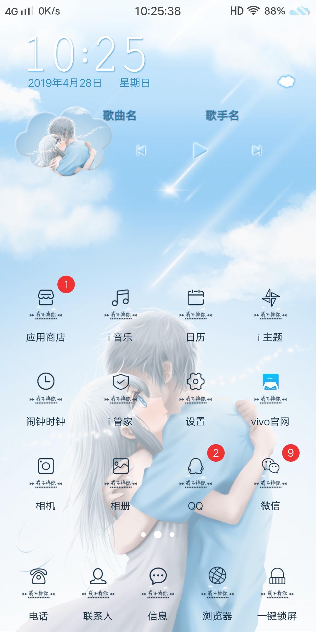 Screenshot_20190428_102538.jpg