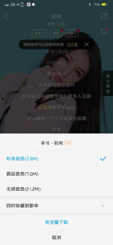 Screenshot_20190429_231459.jpg